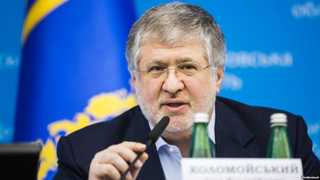 Суд принял еще одно решение по делу ПриватБанка в пользу Коломойского - today.ua