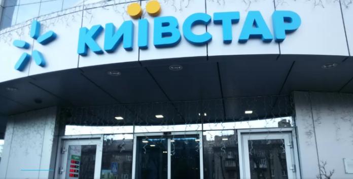 """Заробляють на українцях: &quotКиївстар"""" відзвітував про мільярдні прибутки за минулий рік - today.ua"""