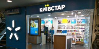 Киевстар вошел в топ-20 лучших работодателей Украины - today.ua