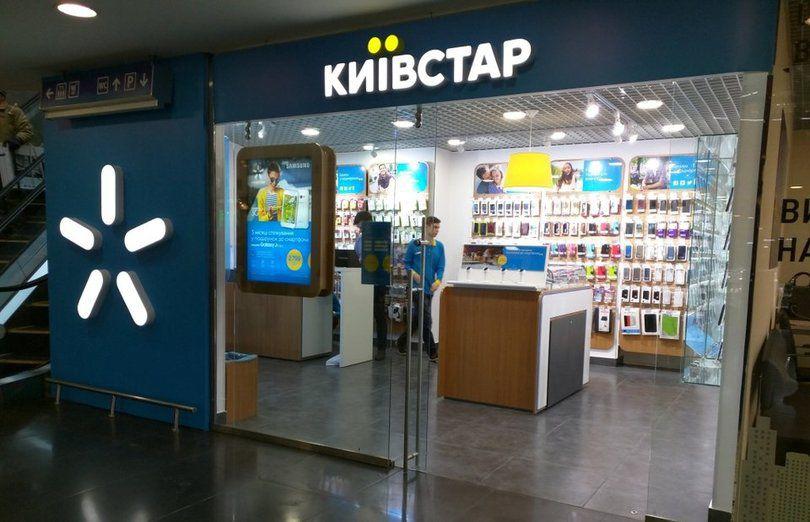 Киевстар сделал подарок своим лояльним абонентам - today.ua