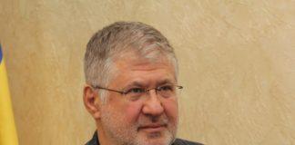 Суд заарештував майно Коломойського - today.ua