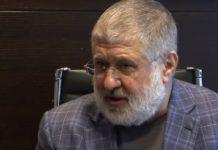ПриватБанк подал на Коломойского иск в суд США - today.ua