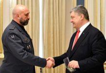 Порошенко назначил Кривоноса на должность, которую занимал Гладковский - today.ua
