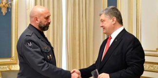 Порошенко призначив Кривоноса на посаду, яку обіймав Гладковський - today.ua