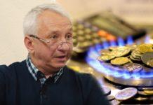 Украинцам объяснили, что делать с завышенными платежками за газ - today.ua