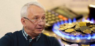 """Українцям пояснили, що робити із завищеними платіжками за газ"""" - today.ua"""