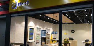 Lifecell будет выпускать банковские карты - today.ua