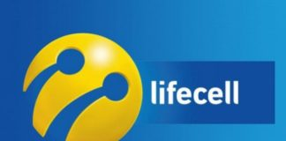 Lifecell запустил новую платформу Omnicell - today.ua
