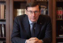 Луценко зрадів, що Янукович повернеться до України - today.ua