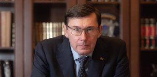 Луценко радуется, что Янукович вернется в Украину - today.ua