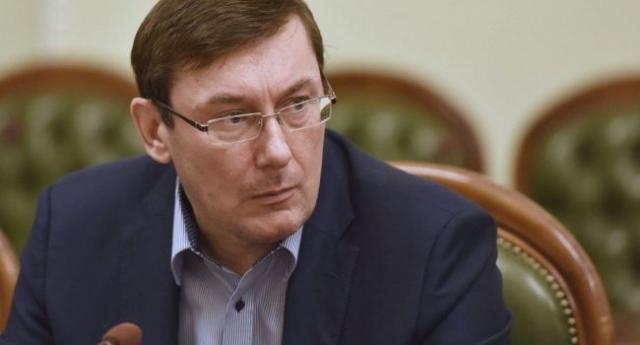 У парламенті почали збирати підписи за відставку Луценка  - today.ua