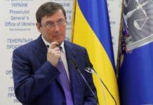 Луценко запропонував змінити місце проведення дебатів - today.ua