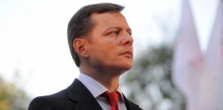 Відома перша десятка виборчого списку Радикальної партії Олега Ляшка - today.ua