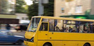 Безкоштовного проїзду більше не буде: пільговикам даватимуть гроші на руки - today.ua