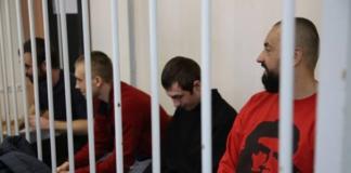 Російський суд продовжив арешт усім 24 українським морякам - today.ua