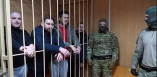 """Російський суд залишив під вартою чотирьох українських моряків"""" - today.ua"""