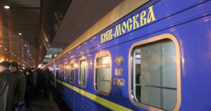 Омелян назвав дату скасування потягів з України до Росії