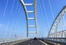 Рух по Кримському мосту перекриють: відомі подробиці - today.ua