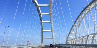 Движение по Крымскому мосту перекроют: известны подробности - today.ua