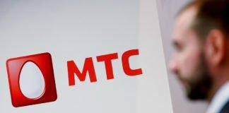 МТС планирует купить российский онлайн-кинотеатр ivi.ru - today.ua