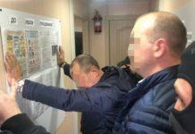 """Чиновник вымогал многомиллионные """"откаты"""" за функционирование свалки во Львове - today.ua"""