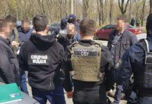 """Прокурор вимагав $10 тисяч хабаря з """"чорного ріелтора"""" - today.ua"""