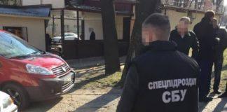 СБУ затримала рекетира, який вимагав 54 тисячі гривень - today.ua