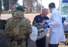 У ДПСУ розповіли про стан прикордонника, якого поранив снайпер на Донбасі - today.ua