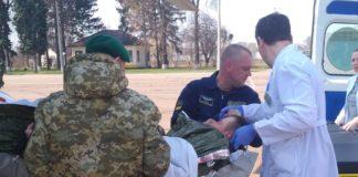 """В ГПСУ рассказали о состоянии пограничника, которого ранил снайпер на Донбассе"""" - today.ua"""