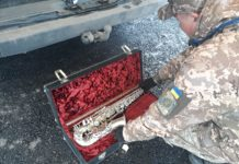 До окупованого Донецька намагалися вивезти саксофон вартістю 560 тис грн - today.ua