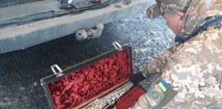 """В оккупированный Донецк пытались вывезти саксофон стоимостью 560 тыс грн """" - today.ua"""