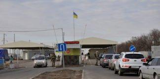 В пасхальную ночь на границе зафиксировано увеличение пассажиропотока - today.ua