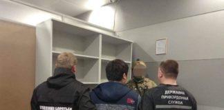Іноземці вербували українок для надання інтимних послуг у Китаї - today.ua