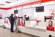 """Коммуналка, кредиты и выдача наличных: """"Новая почта"""" предложила украинцам полезные услуги - today.ua"""