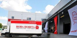 Нова Пошта змінює графік роботи на Великдень і травневі свята - today.ua