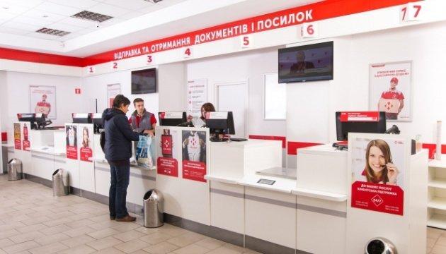 """Коммуналка, кредиты и выдача наличных: &quotНовая почта"""" предложила украинцам полезные услуги - today.ua"""