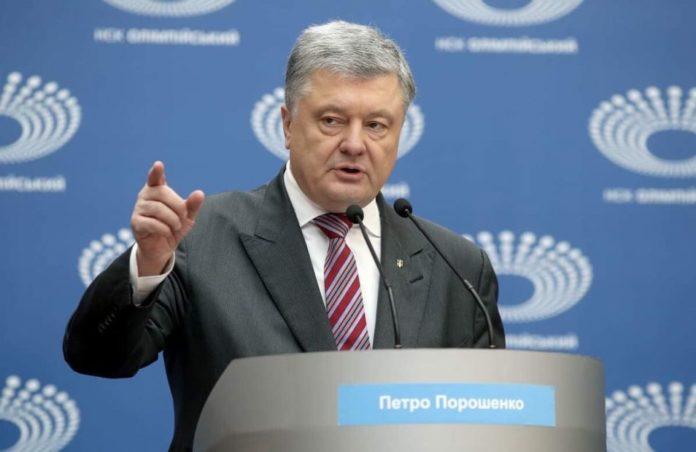 У Зеленського відреагували на виступ Порошенка на НСК &quotОлімпійський&quot - today.ua