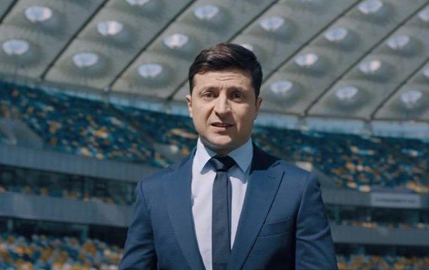Зеленський опублікував нове агітаційне відео - today.ua