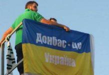 Клімкін закликав мешканців окупованих територій не брати російські паспорти - today.ua