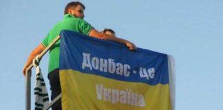 """Клімкін закликав мешканців окупованих територій не брати російські паспорти"""" - today.ua"""