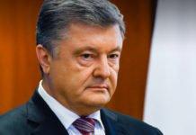 """""""Я не здаюся, і не здамся"""": Порошенко записав відеозвернення до виборців - today.ua"""