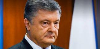 """""""Я не здаюся, і не здамся"""": Порошенко записав відеозвернення до виборців """" - today.ua"""