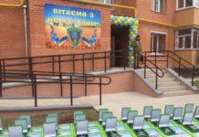 Київські прикордонники отримають 160 квартир до Дня незалежності - today.ua