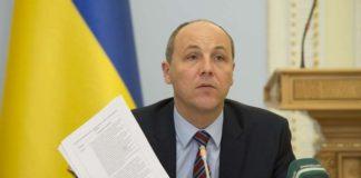 Парубій розповів, коли Верховна Рада визначиться з датою інавгурації Зеленського - today.ua