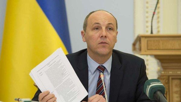 Парубій підписав закон про мову - today.ua