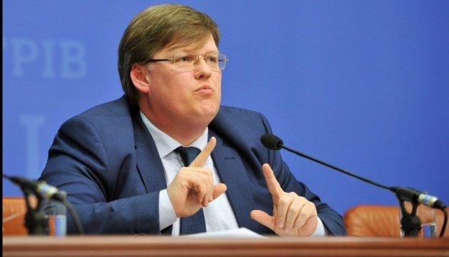 """&quotЦе питання конституційності"""": Розенко прокоментував заяву Зеленського про розпуск Ради - today.ua"""