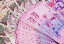 В Україні середня пенсія судді зросла на 54% - today.ua