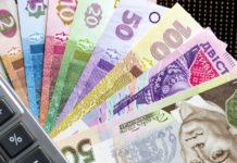 Украинцам объяснили, как можно увеличить размер пенсии - today.ua