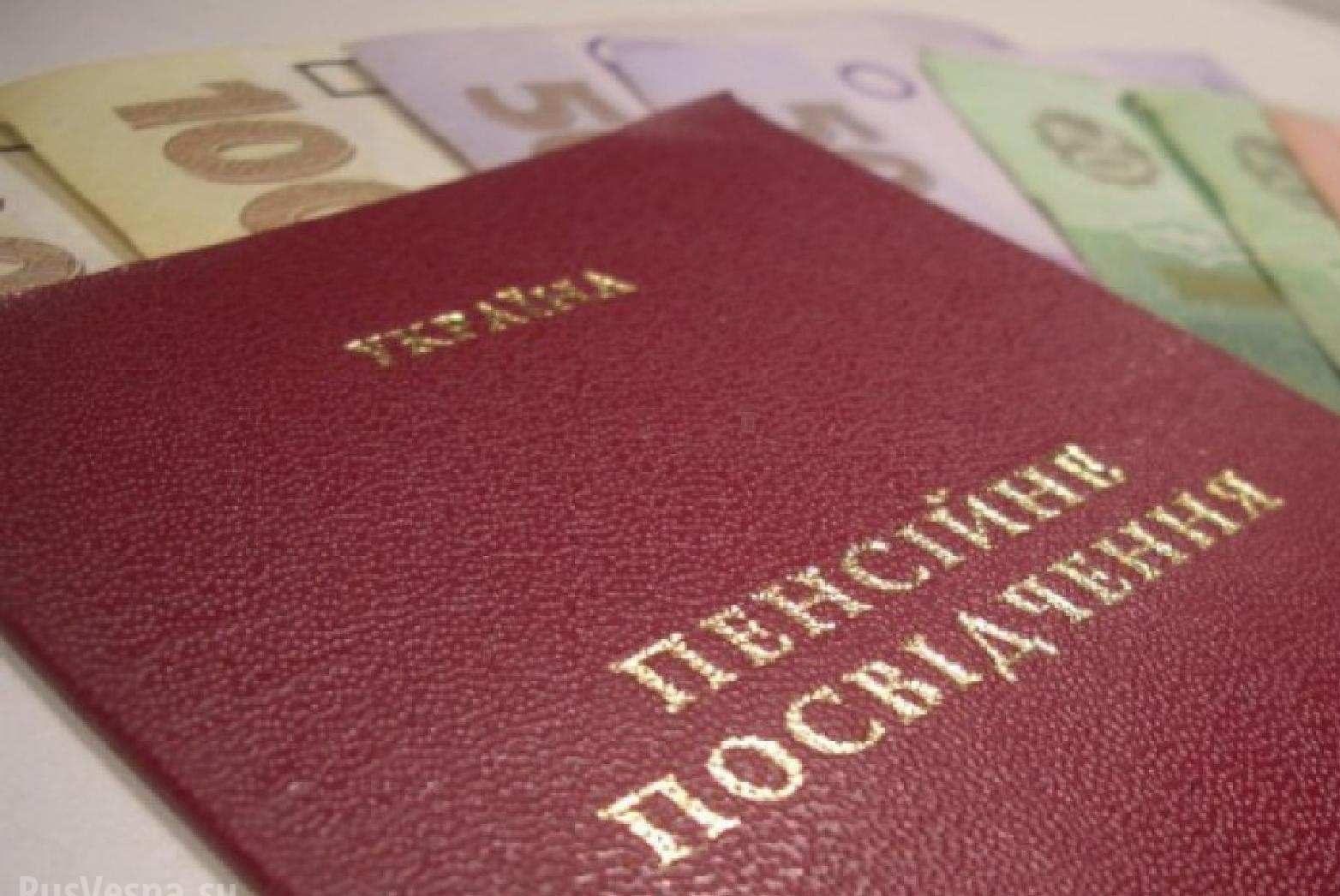 В 60 років на пенсію вийде тільки половина українців: кому доведеться ще попрацювати - today.ua