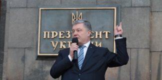 """Порошенко заявив, що буде балотуватися на наступних президентських виборах"""" - today.ua"""